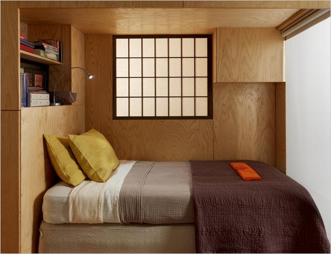 บ้านญี่ปุ่นมินิ