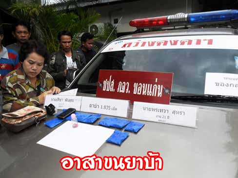 กู้ภัยขนยา01-1