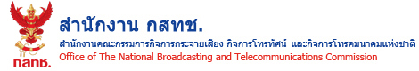 logo-nbtc