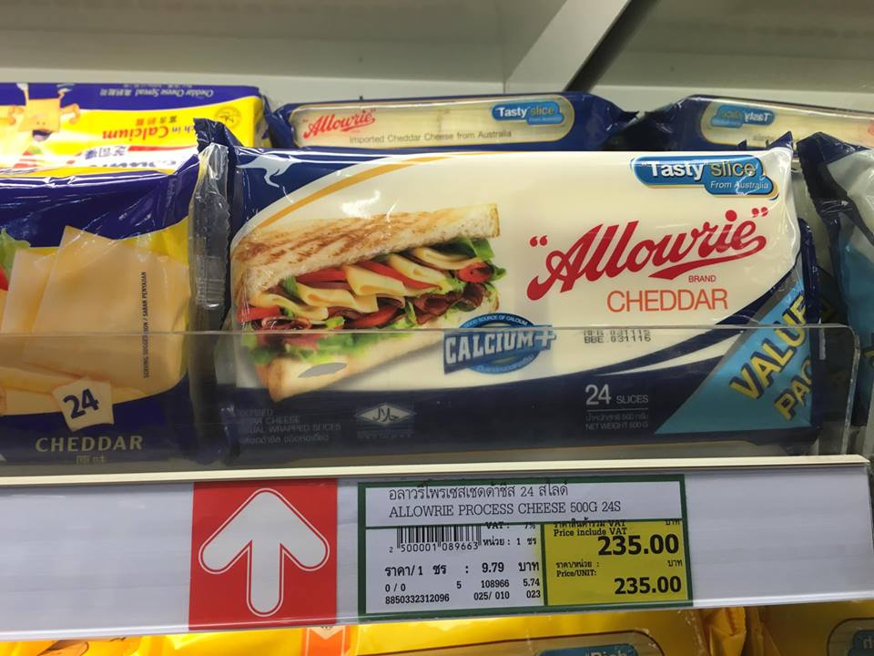how-to-make-sandwich-for-sale-18