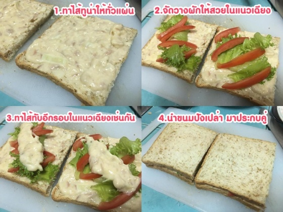 how-to-make-sandwich-for-sale-6