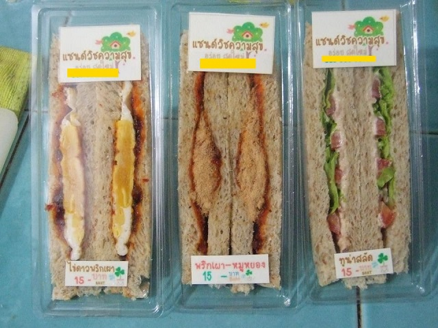 how-to-make-sandwich-for-sale