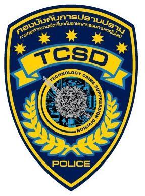 _____TCSD