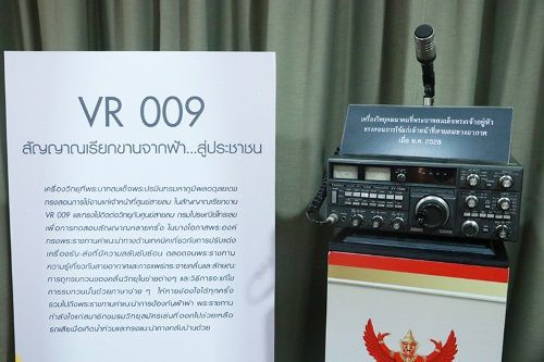 VR-009-king-bhumibol-HS1A-VR-009-a.jpg